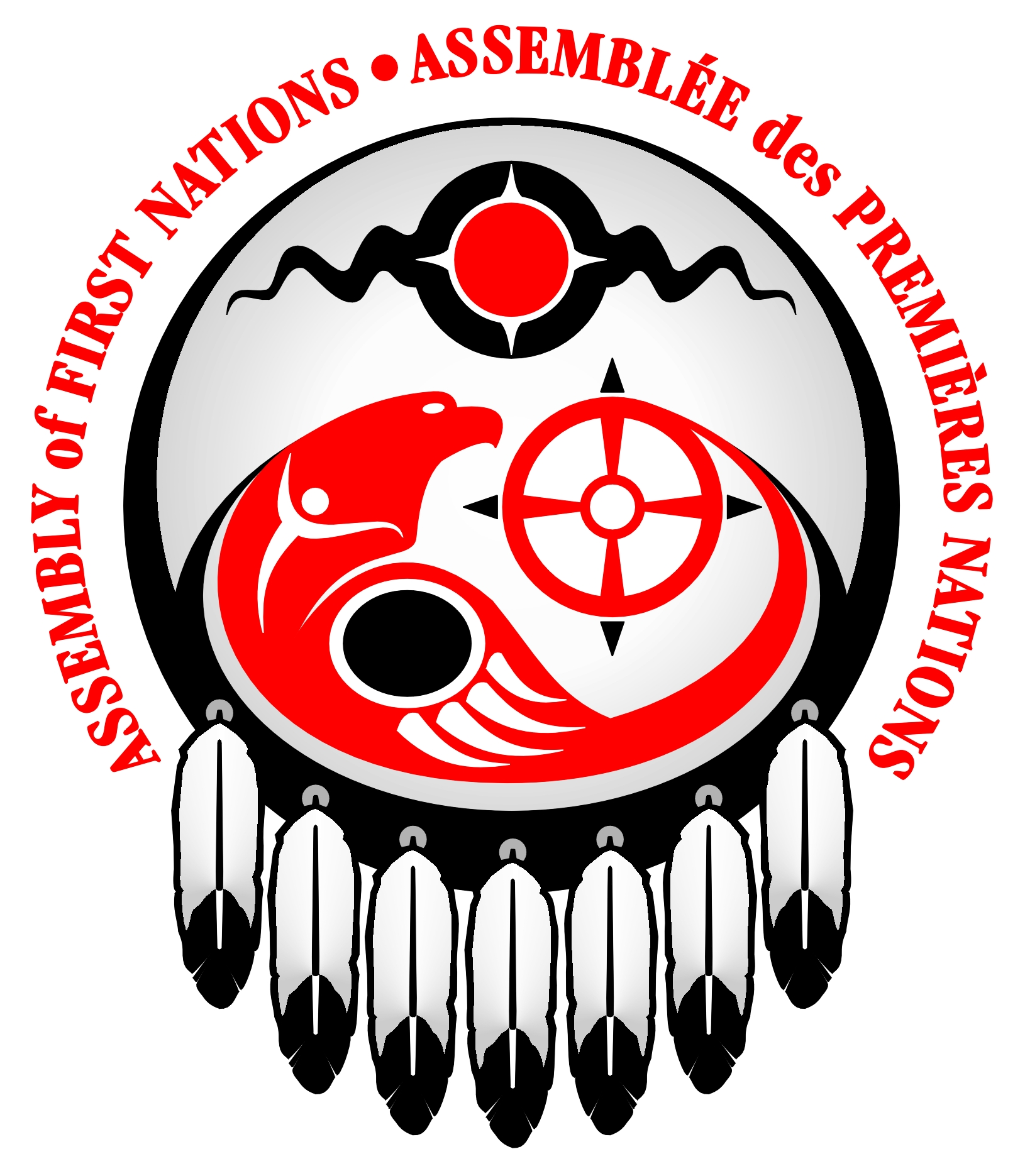 AFN-Logo.jpg
