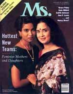 ms. cover 1992 DasGupta.jpg