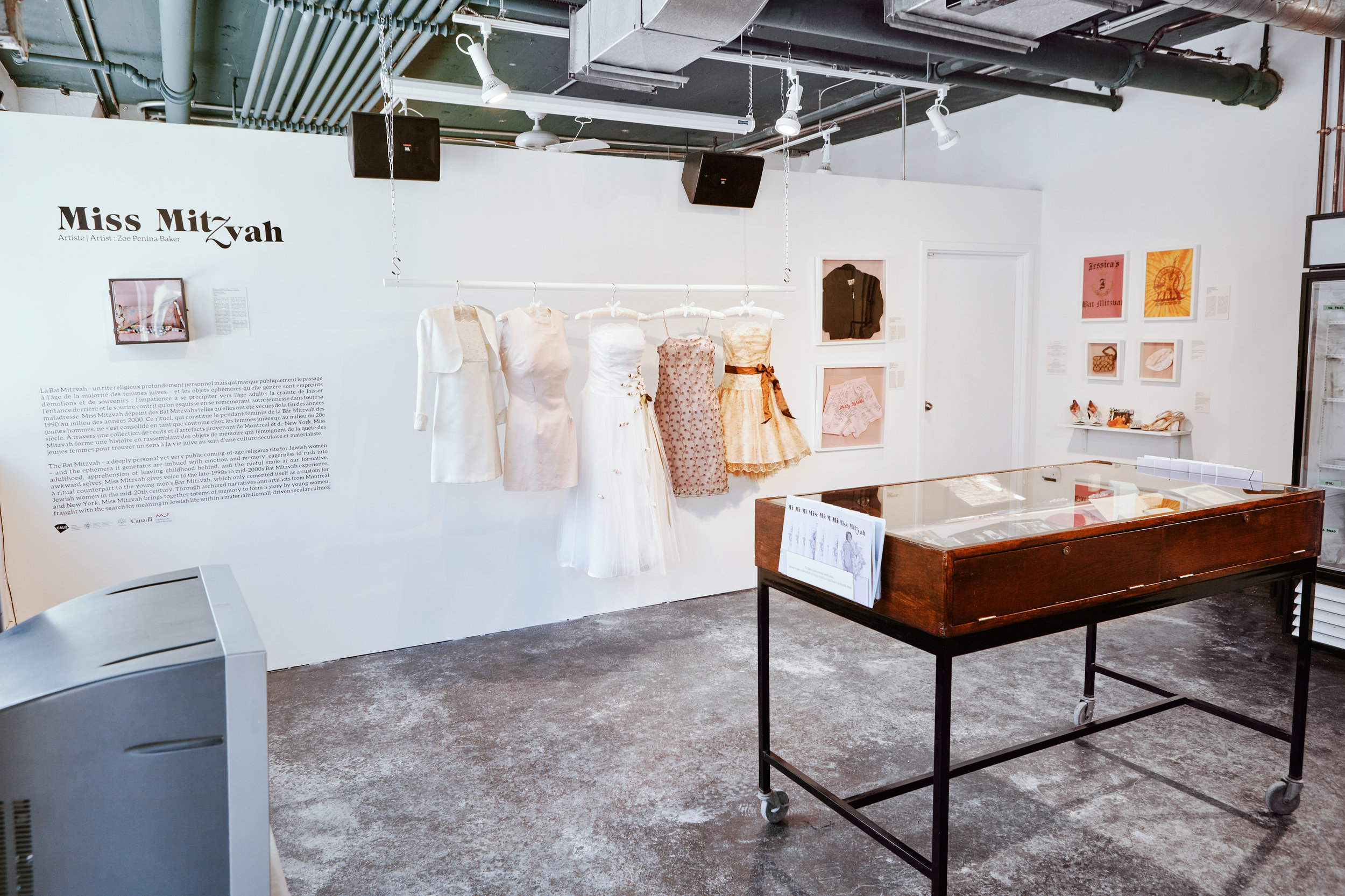 Installation view at the Museum of Jewish Montreal, Fall/Winter 2018