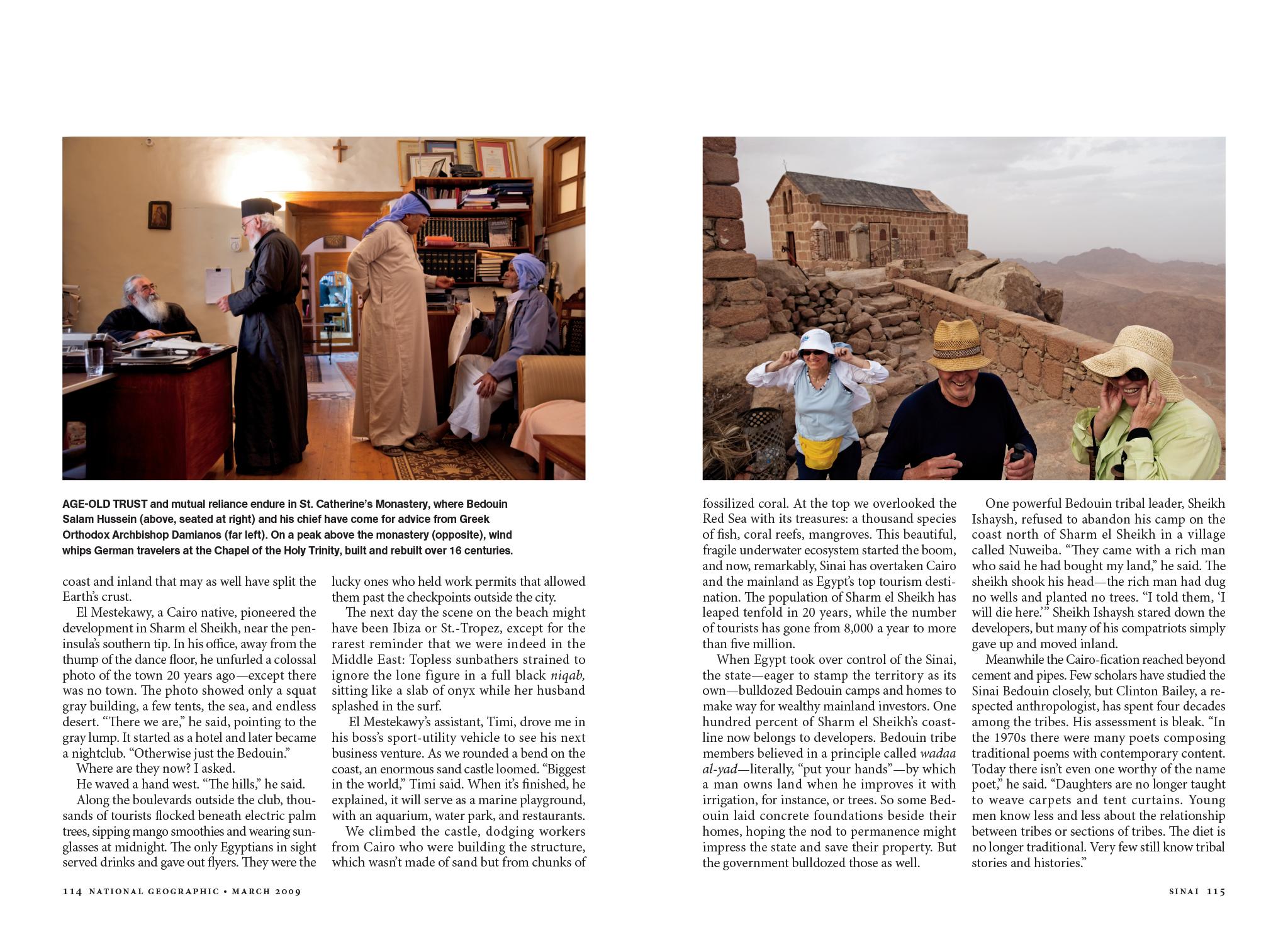 Sinai MM7615-9.jpg