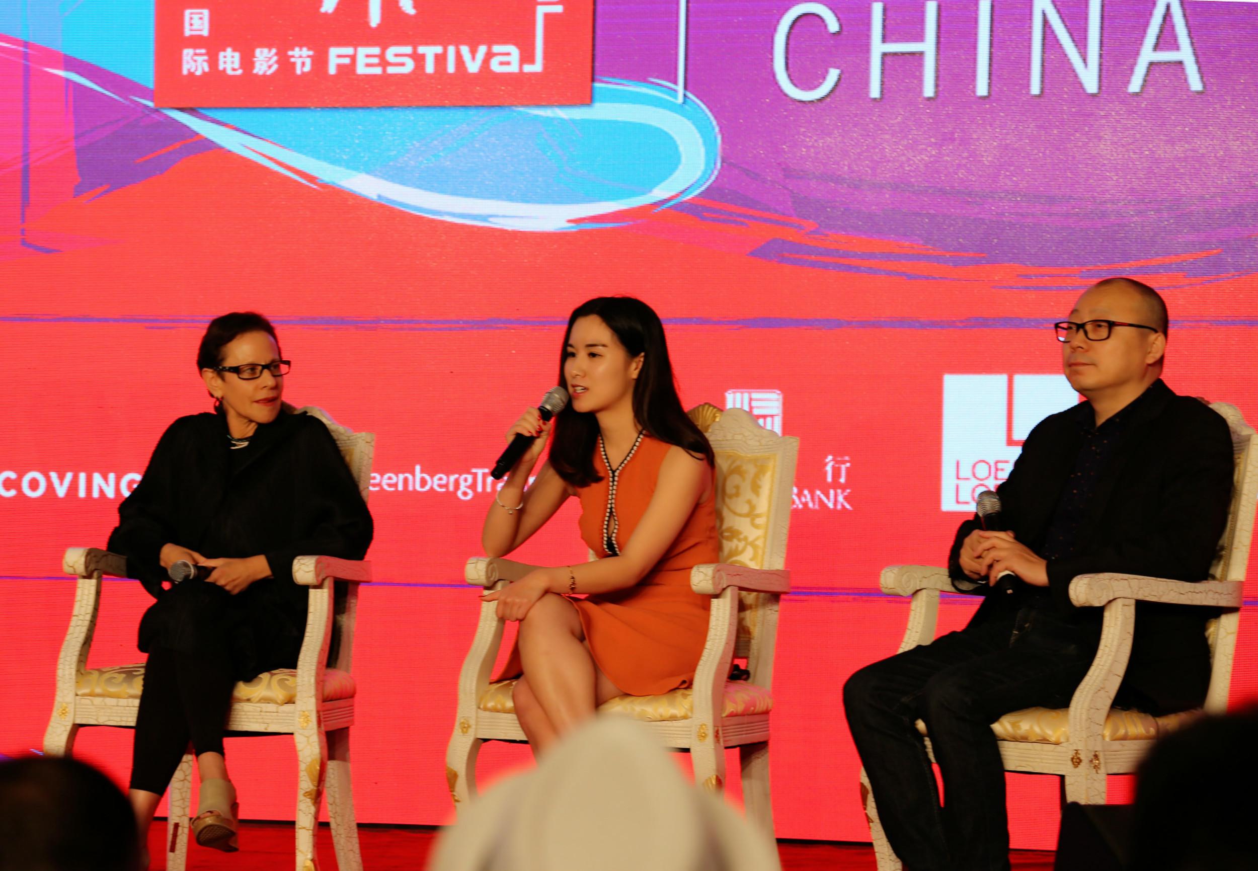 Vantage总裁Michelle Yang受邀参加上影节金融论坛高峰对话