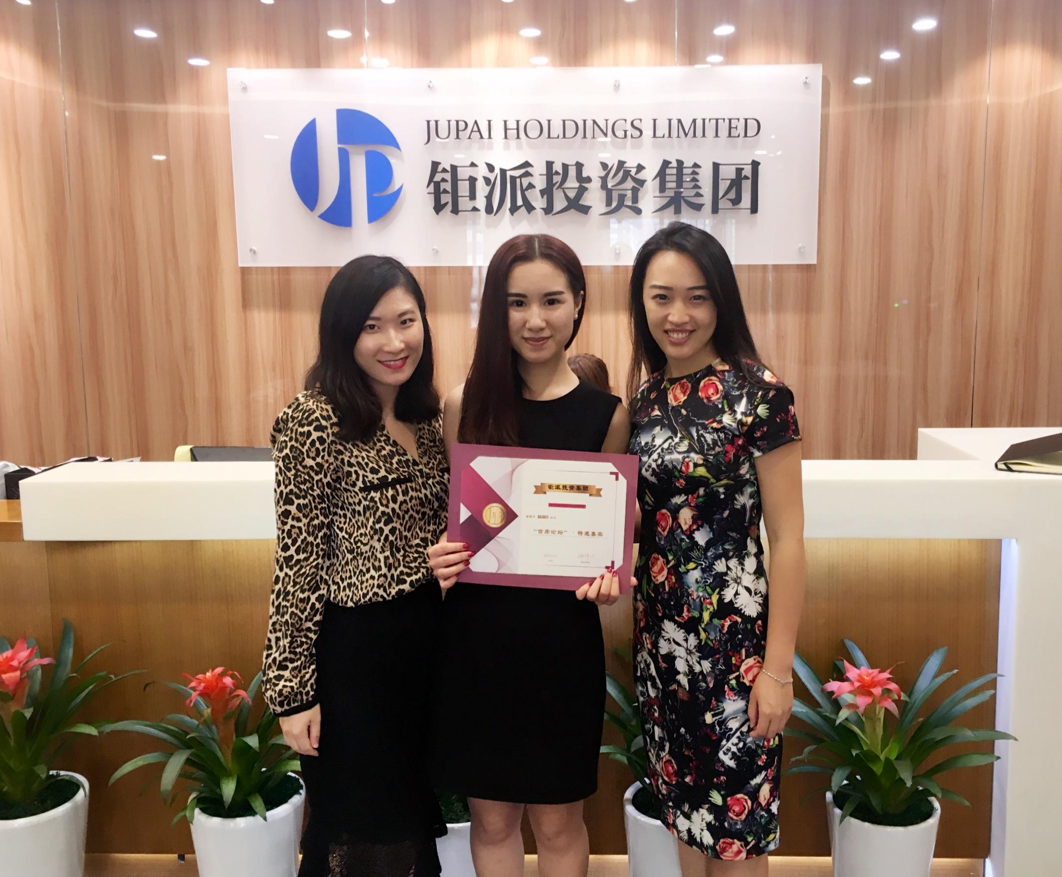 Vantage总裁Michelle Yang受邀参加钜派首席论坛