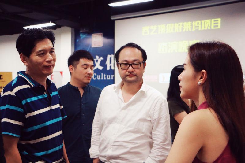 Vantage总裁Michelle Yang受邀参加容艺电影人高端交流晚宴