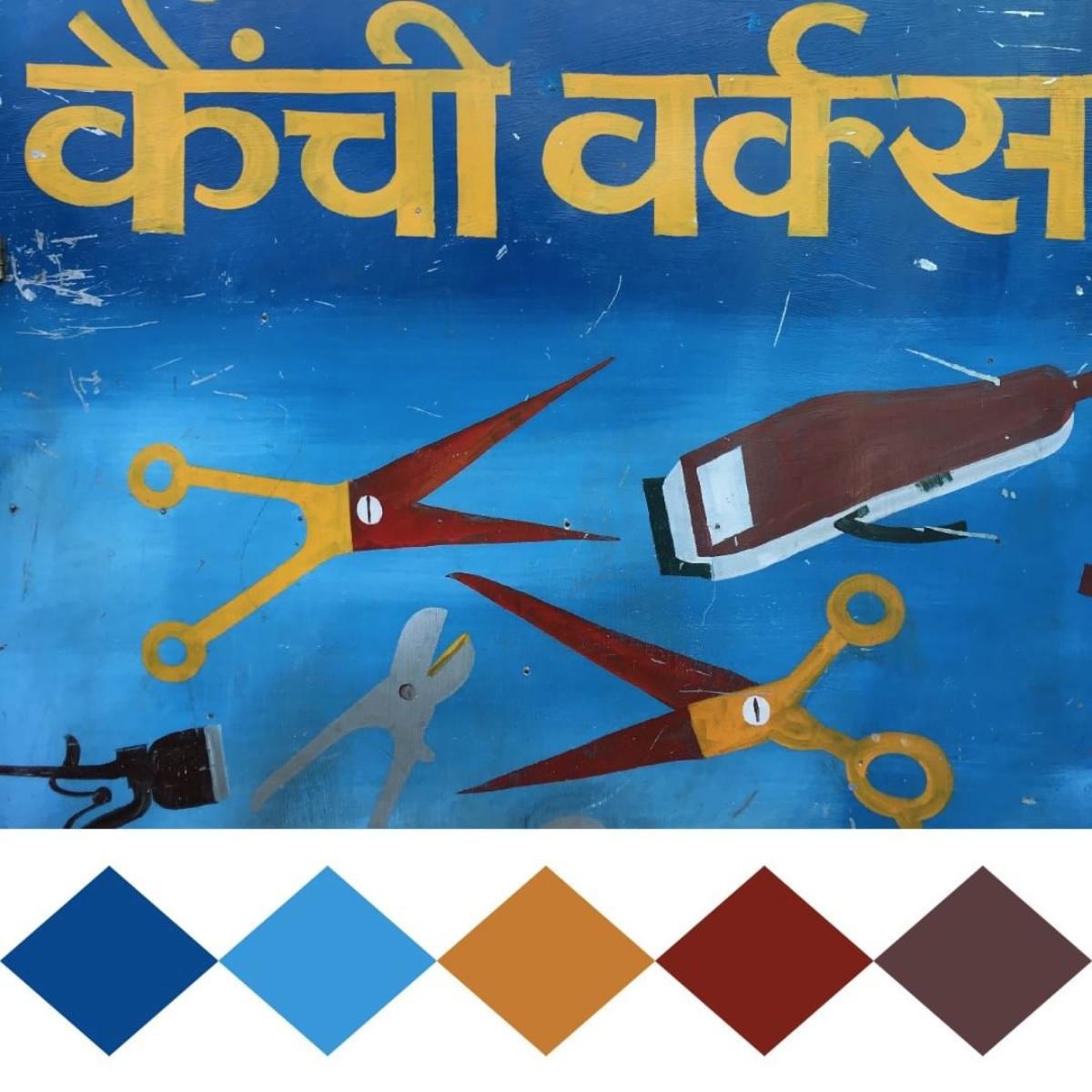 Swatch Bharat.png