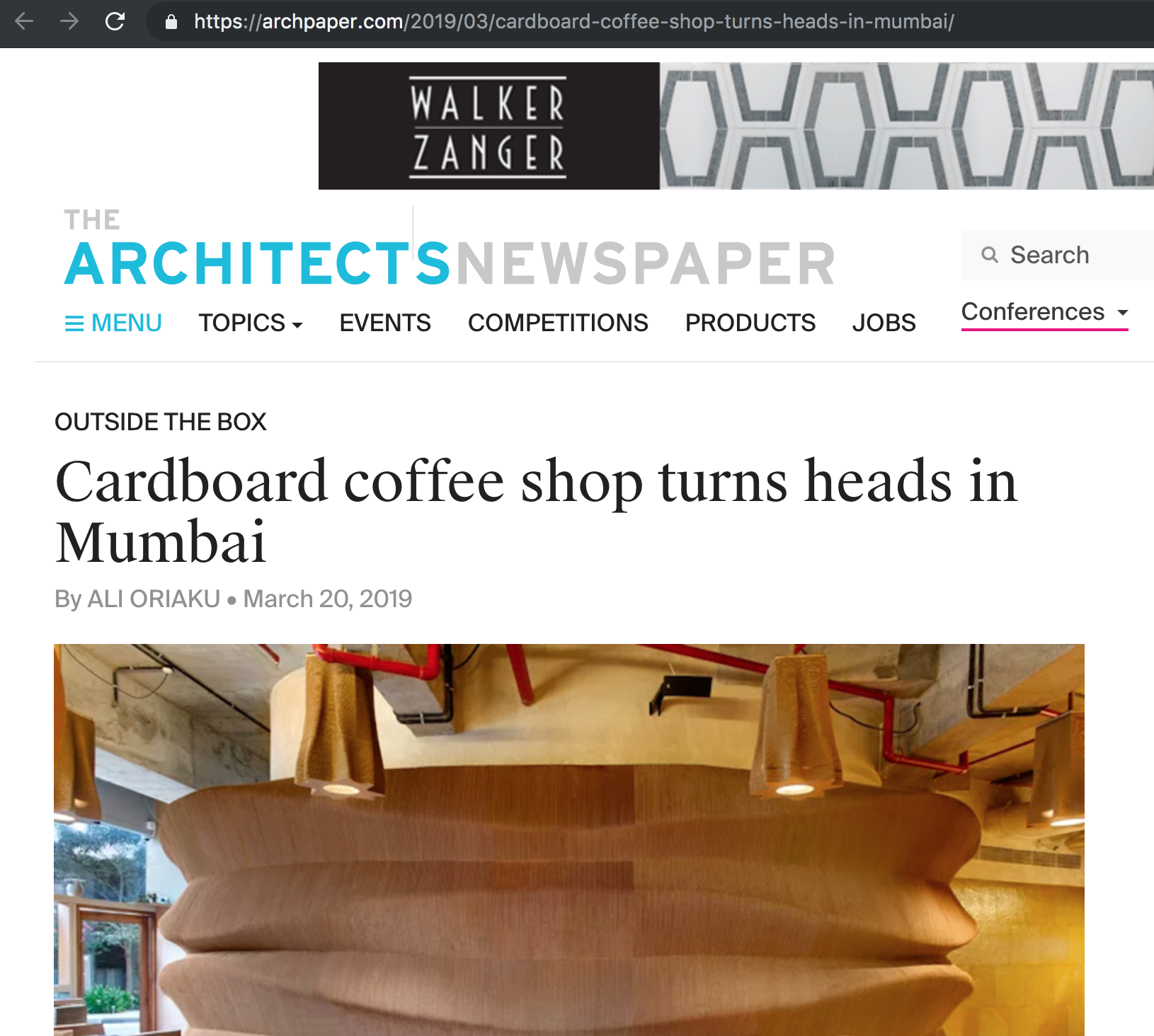 Archpaper cardboard press.png