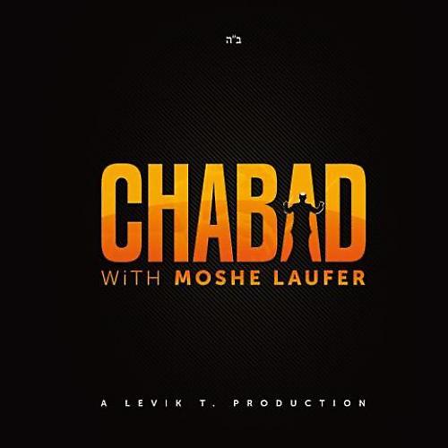moshe-laufer_chabad.jpeg