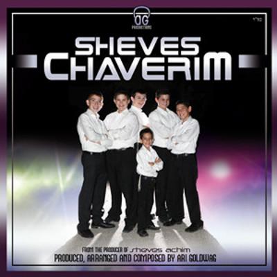 Sheves-Chaverim_CD_1_p_400.jpeg