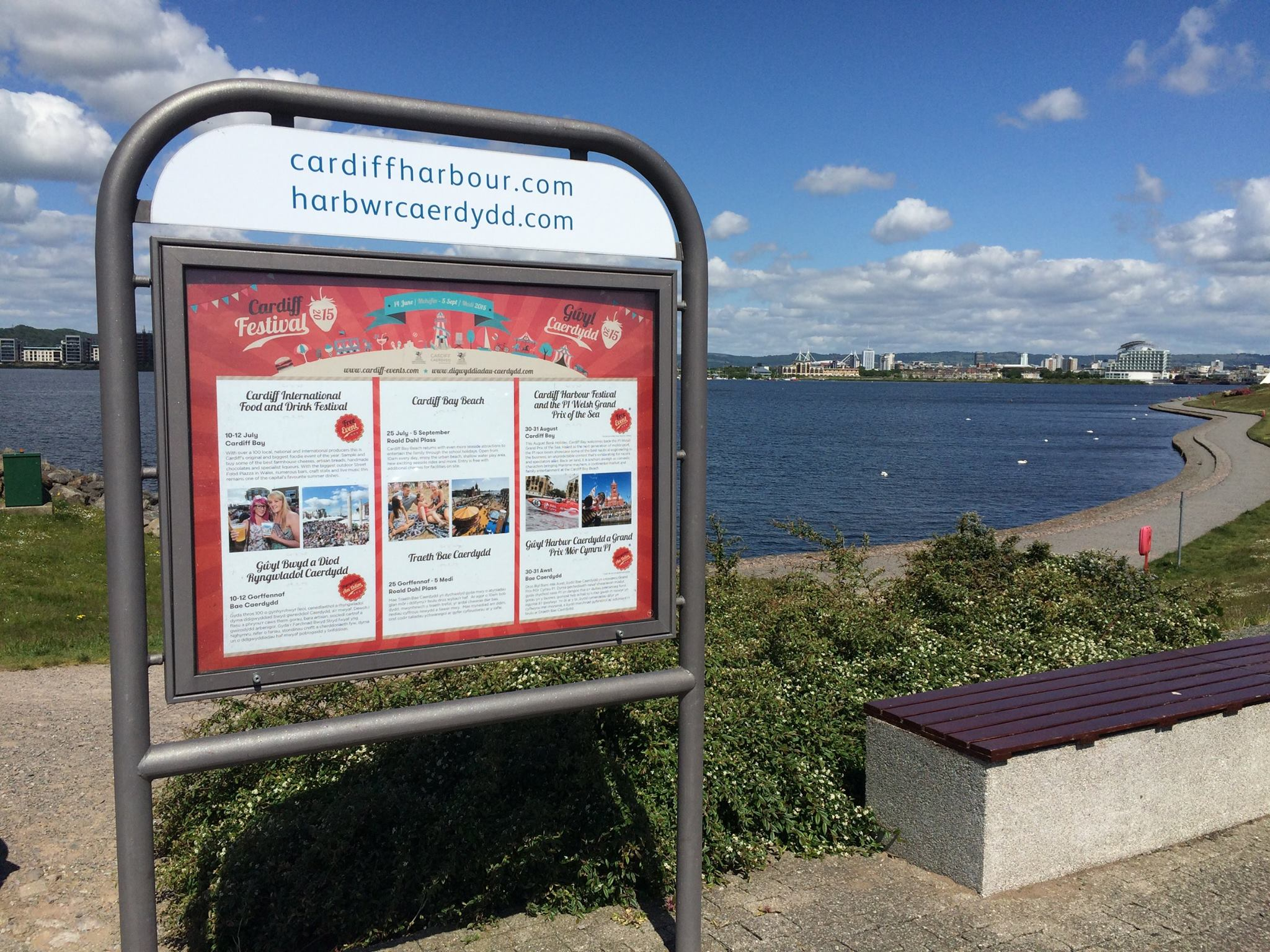 Cardiff-harbour-exterior-signs.jpg