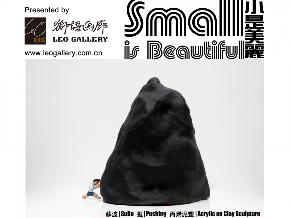 """Art Practice Participant  Renyi Hu  is included in the group show """"Small is Beautiful"""" presented by Leo Gallery at  Spoon Art Fair  in Hong Kong."""