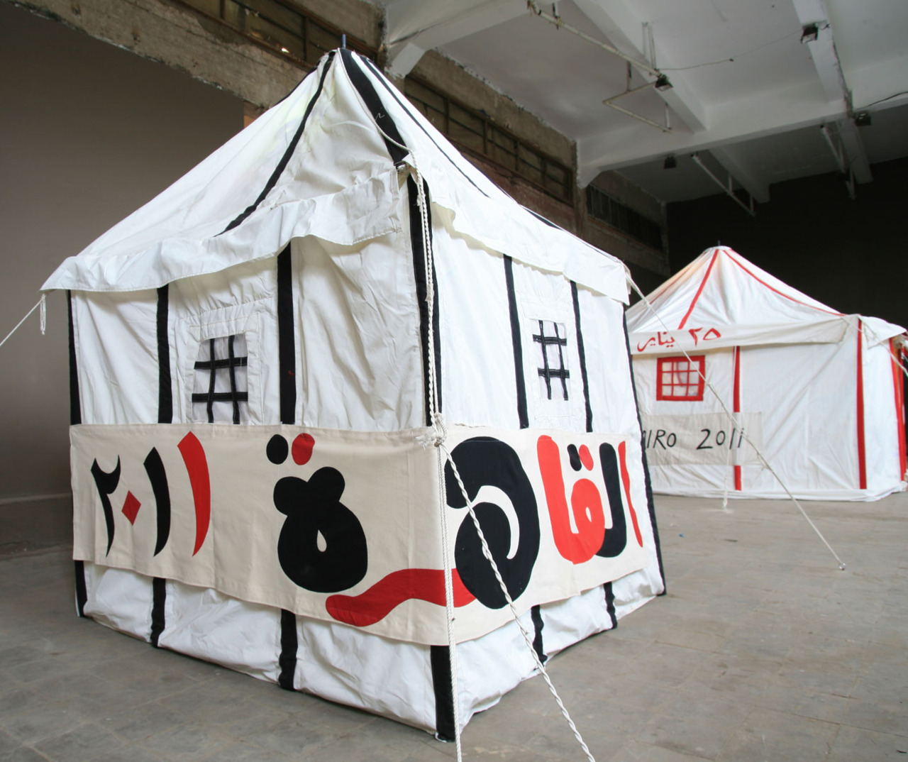 """MFA Art Practice faculty member Susan Hefuna will be at  Rose Issa Projects  this evening to discuss  """"I LOVE EGYPT/ SPEAK OUT,""""  her tent installation for the Edgware Road Project, in collaboration with the Serpentine Gallery."""