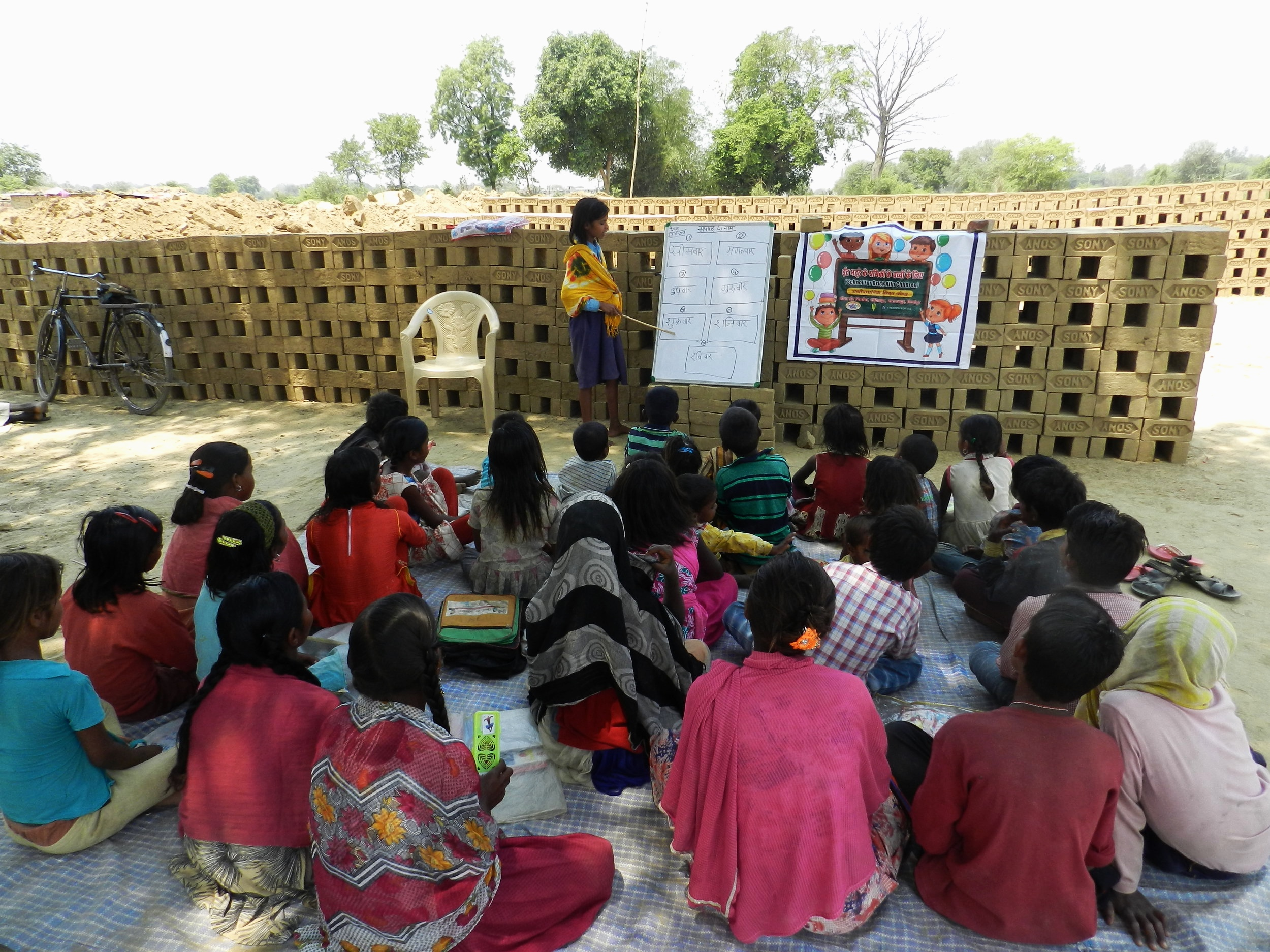 Children who used to work as slaves are now attending classes at one of MSEMVS' transitional schools.