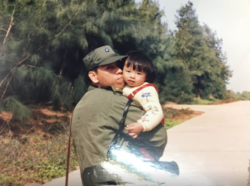 My father and I, circa 1986.  The picture was taken on Kinman Island where my father was posted and met my mother.