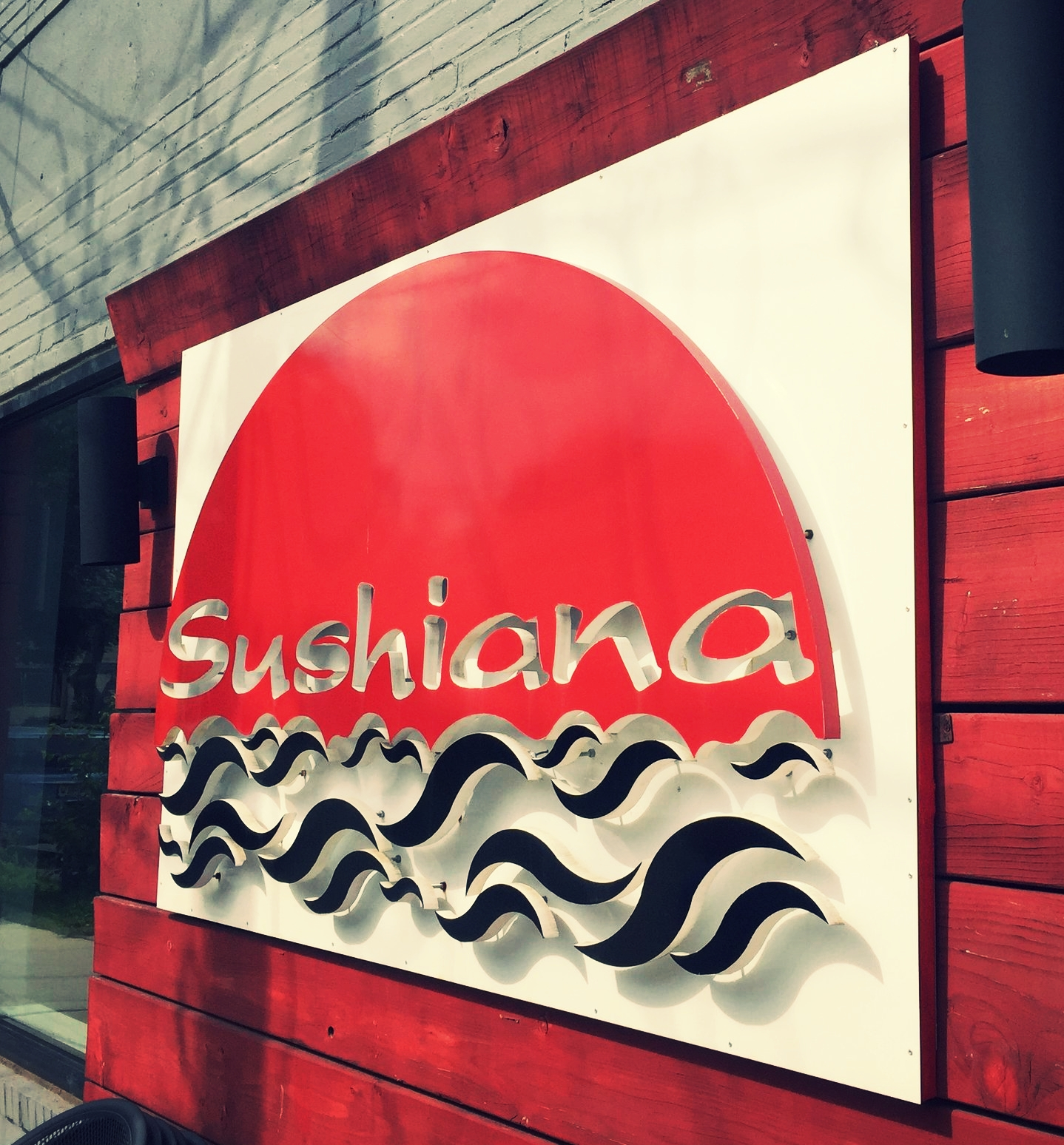 Wall Sign at Sushihana (with backlit lighting)