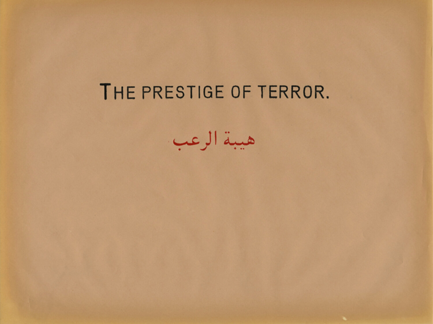 The Prestige of Terror, The Prestige of Terror, 2010, Work on paper, 22 x 28 cm