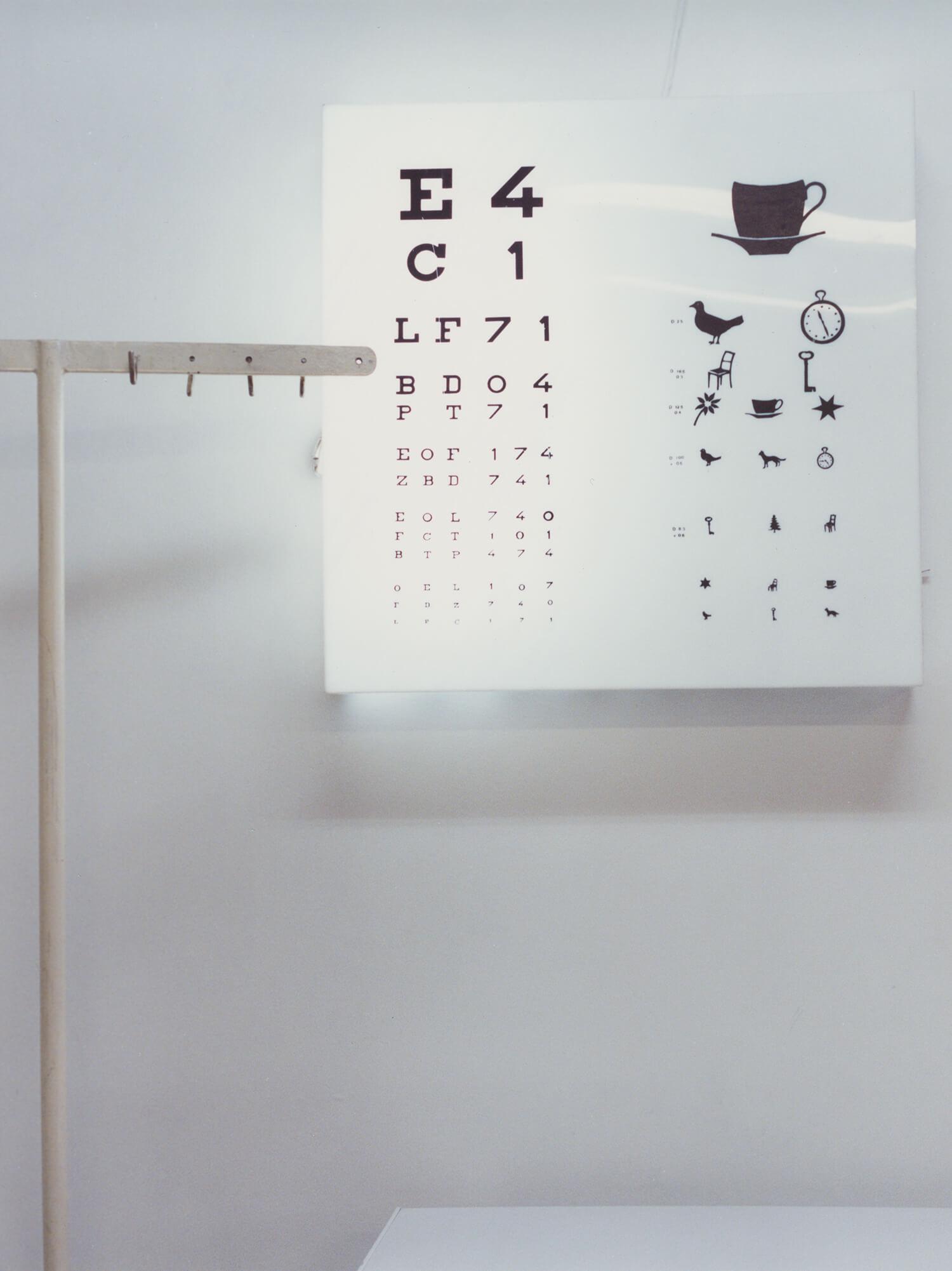 Instituto de Readaptacion Social, Mexico, C-type print, 16 x 20 inches, 2003