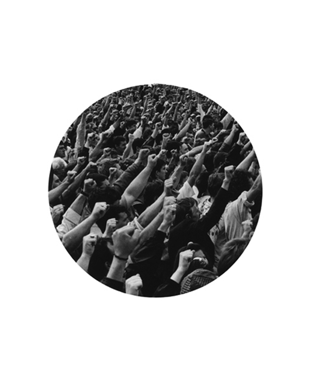 Untitled (People saluting)
