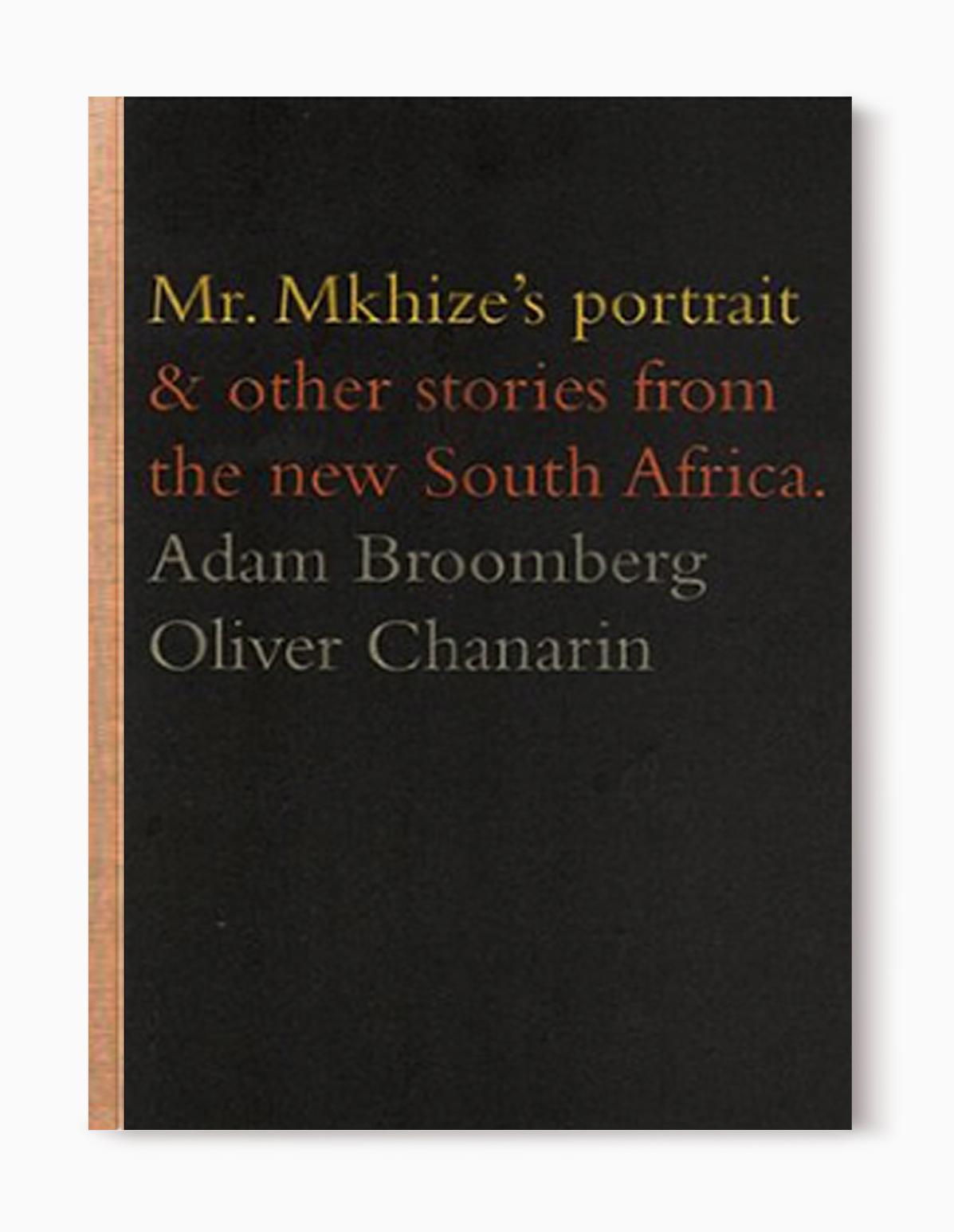 Mr. Mkhize's Portrait  Trolley, 2004
