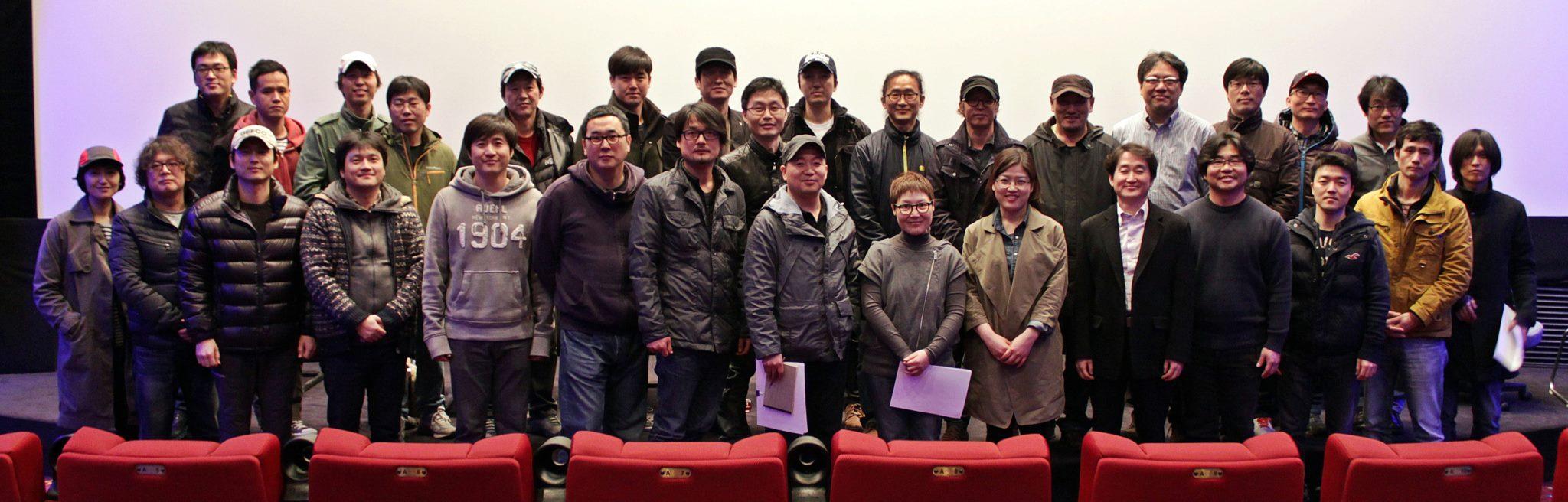2013년 4월 CGK 창립 준비모임