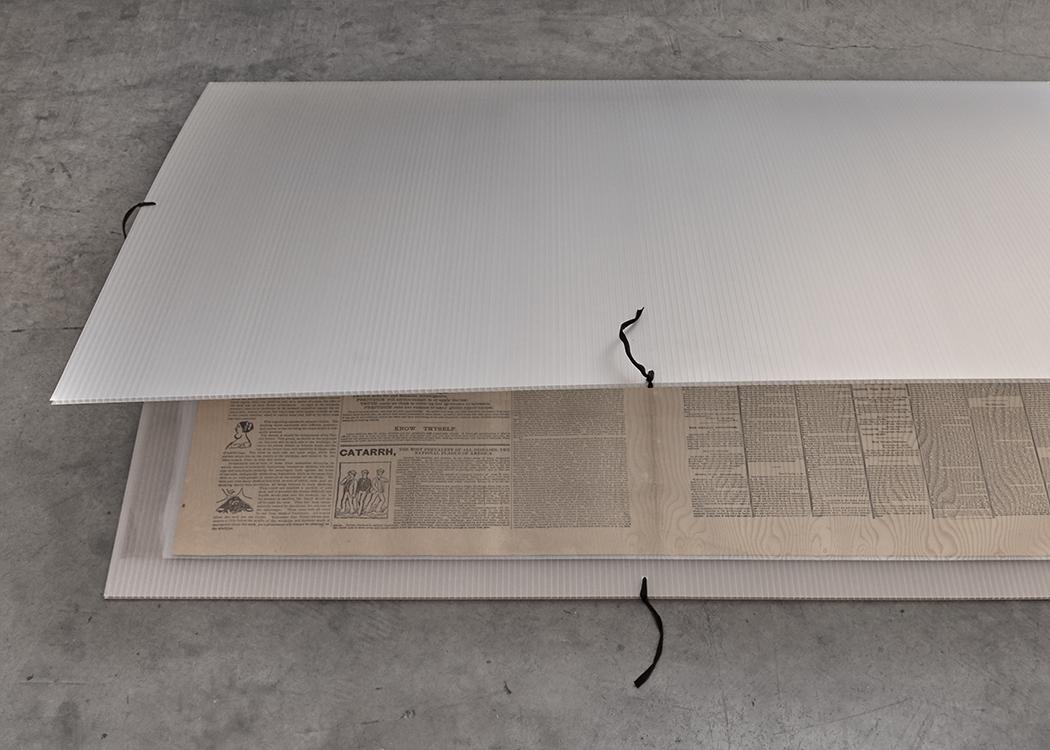 Archival Folder