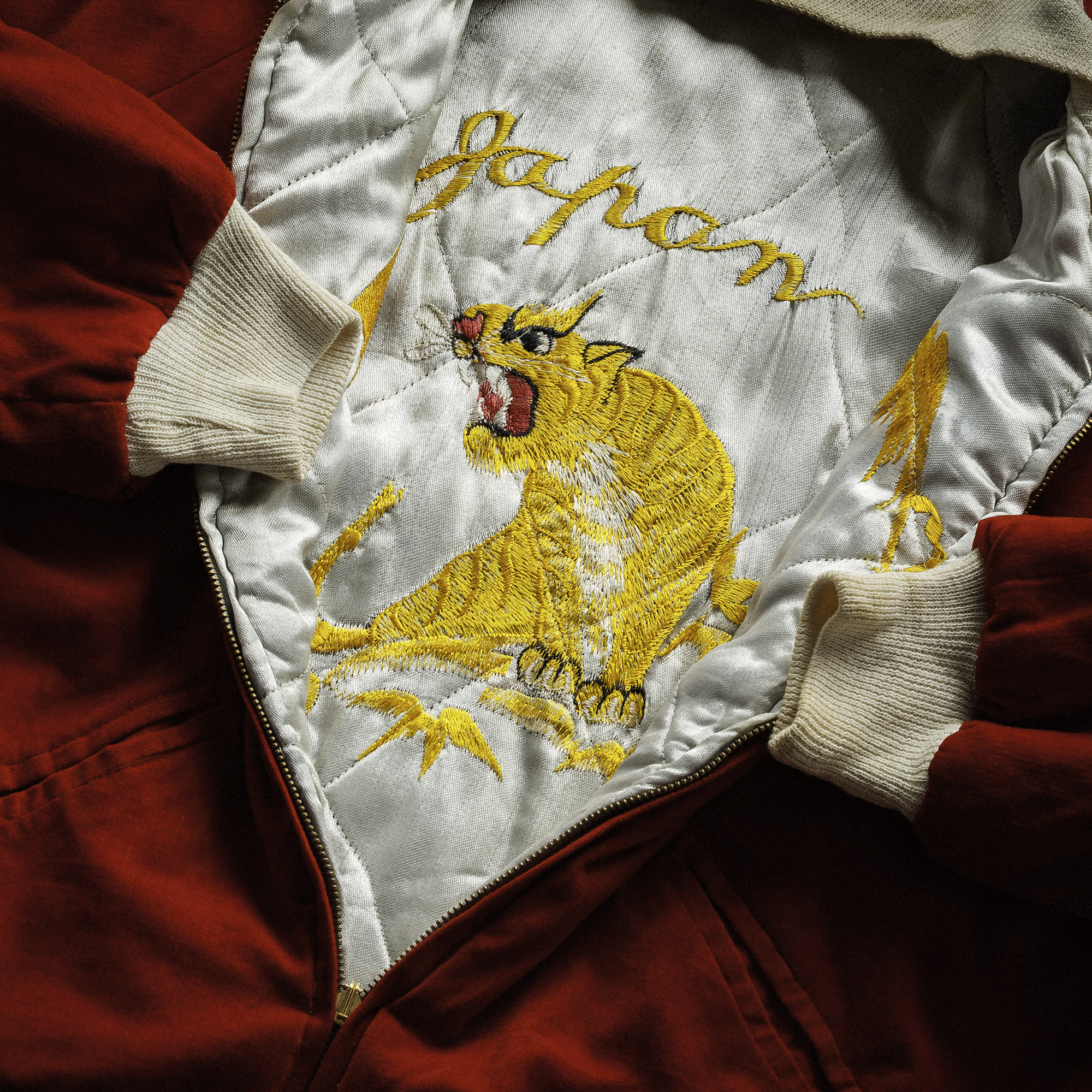 1950s Japan Souvenir Jacket