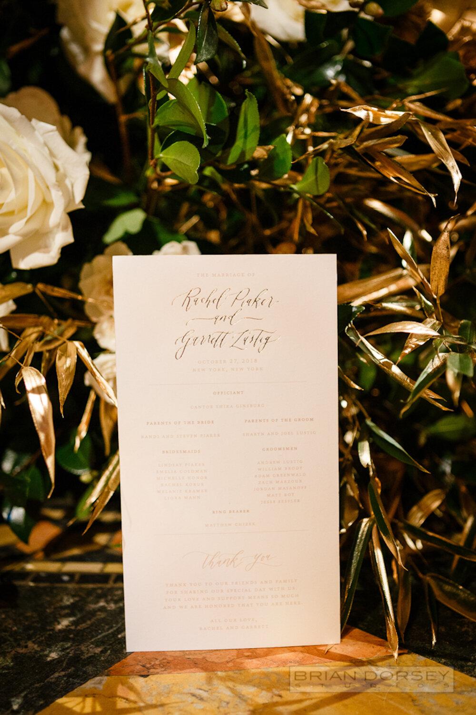 Cipriani wedding ceremony program