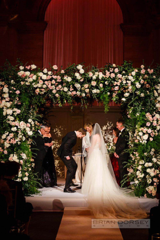 Cipriani wedding ceremony