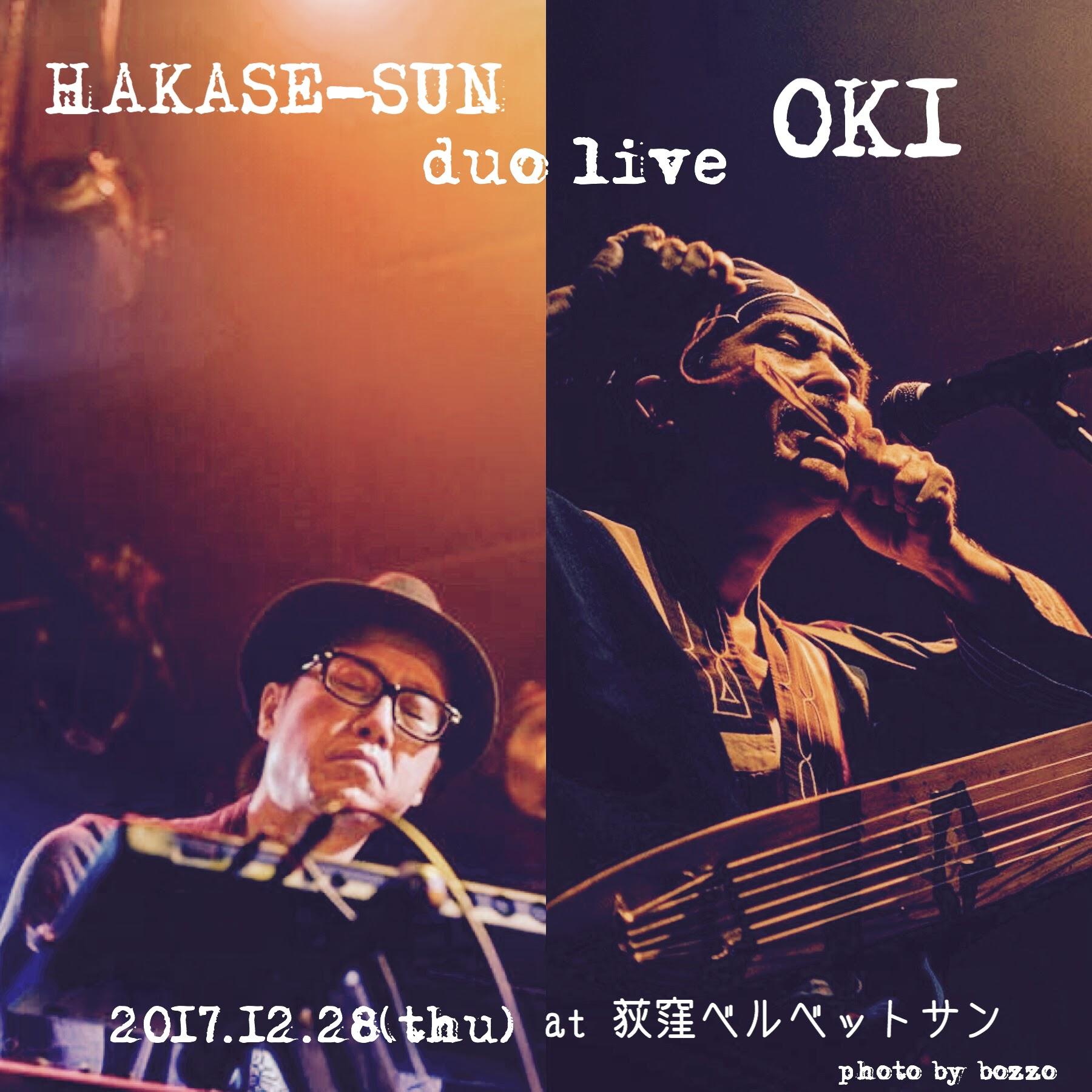 okihakase-sun.JPG