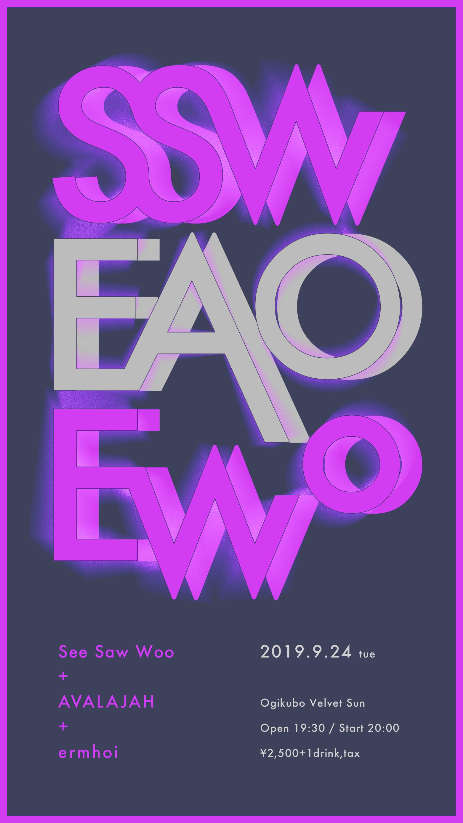 seesawwoo1-01m.png
