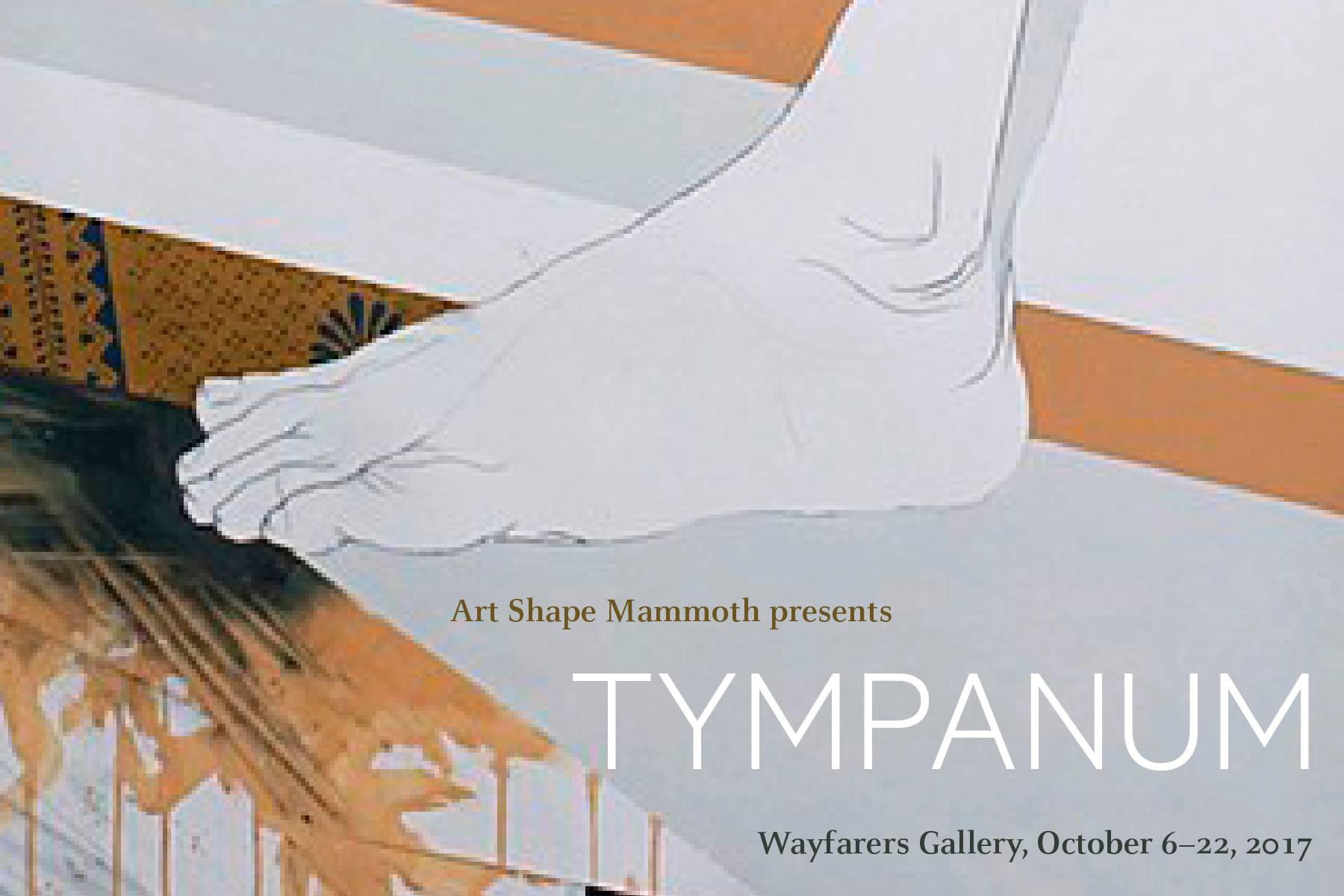 """2017. 10 """"Tympanum"""" Art Shape Mammoth"""