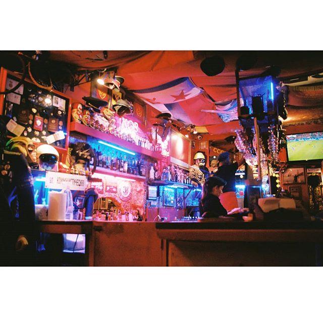 KGB Bar
