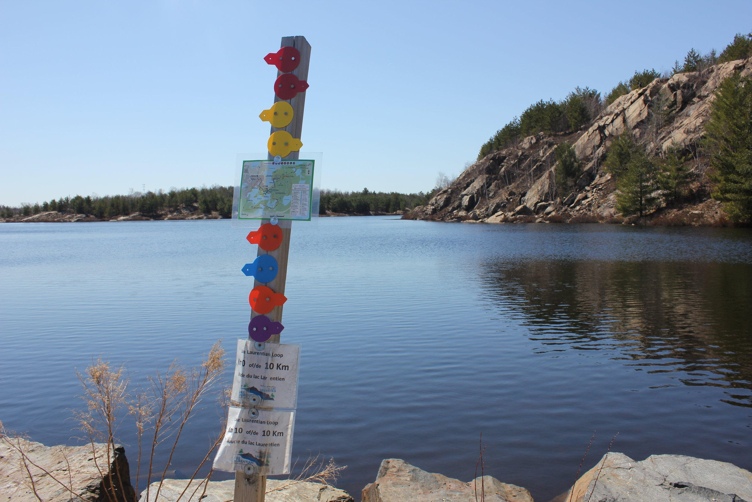 The Lake Laurentian Conservation Area trail signs