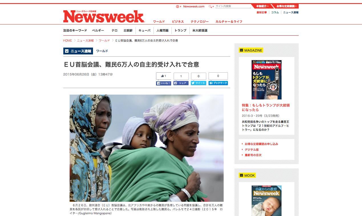 Newsweek Japan — June 26, 2015