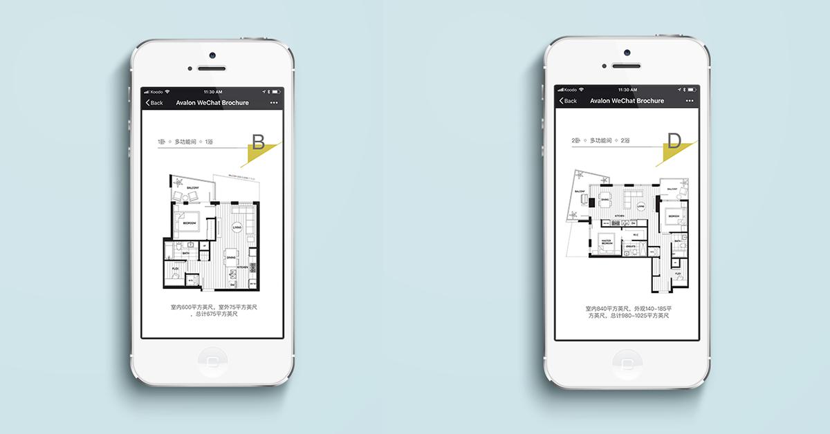 Legible floor plans with easy-to-read descriptions.