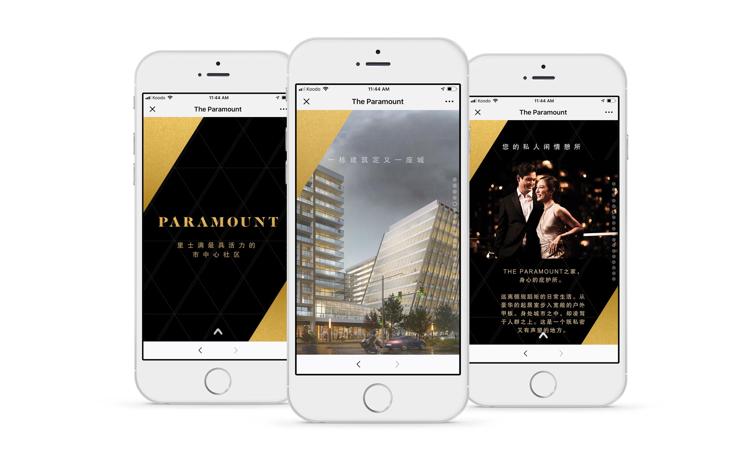 The-Paramount-WeChat-Brochure.jpg