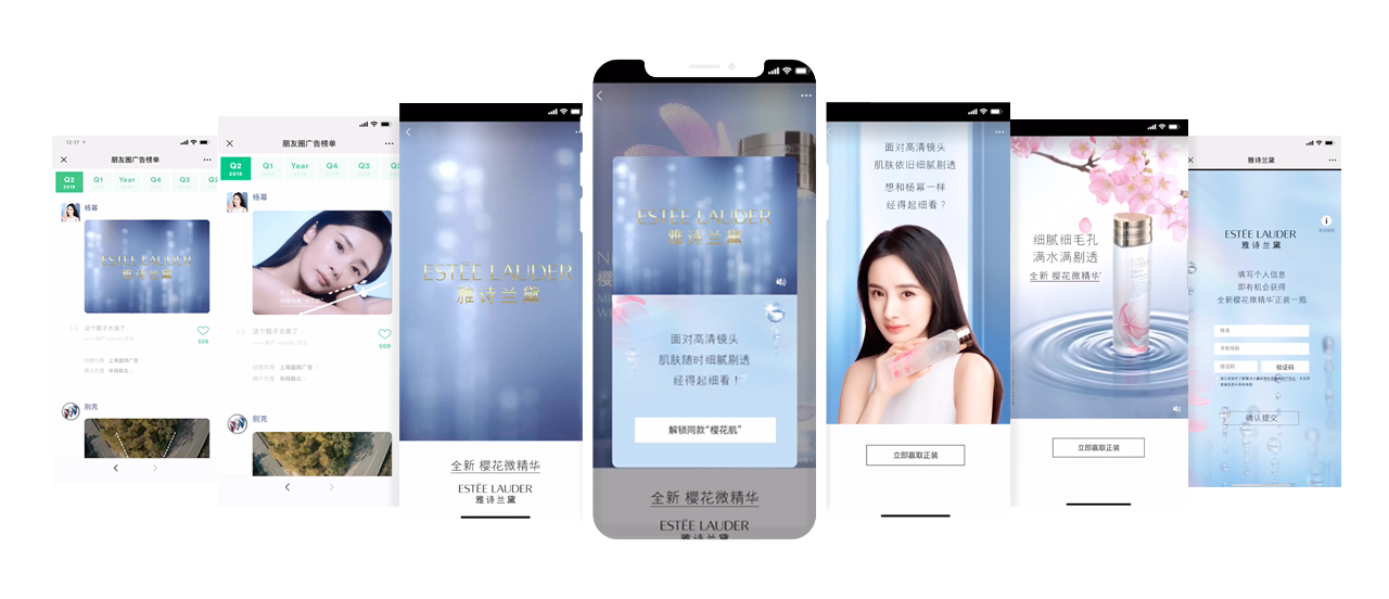 Estee Lauder WeChat Moments Ad