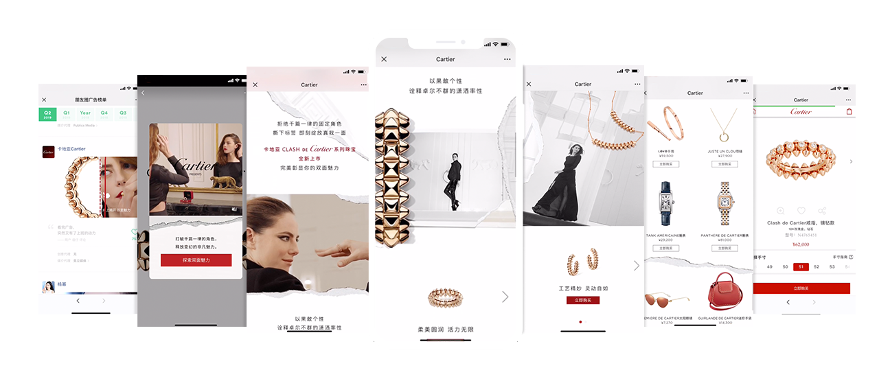 Cartier WeChat Moments Ad