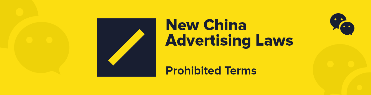 New China Adevrtising Laws - Prohibited Terms