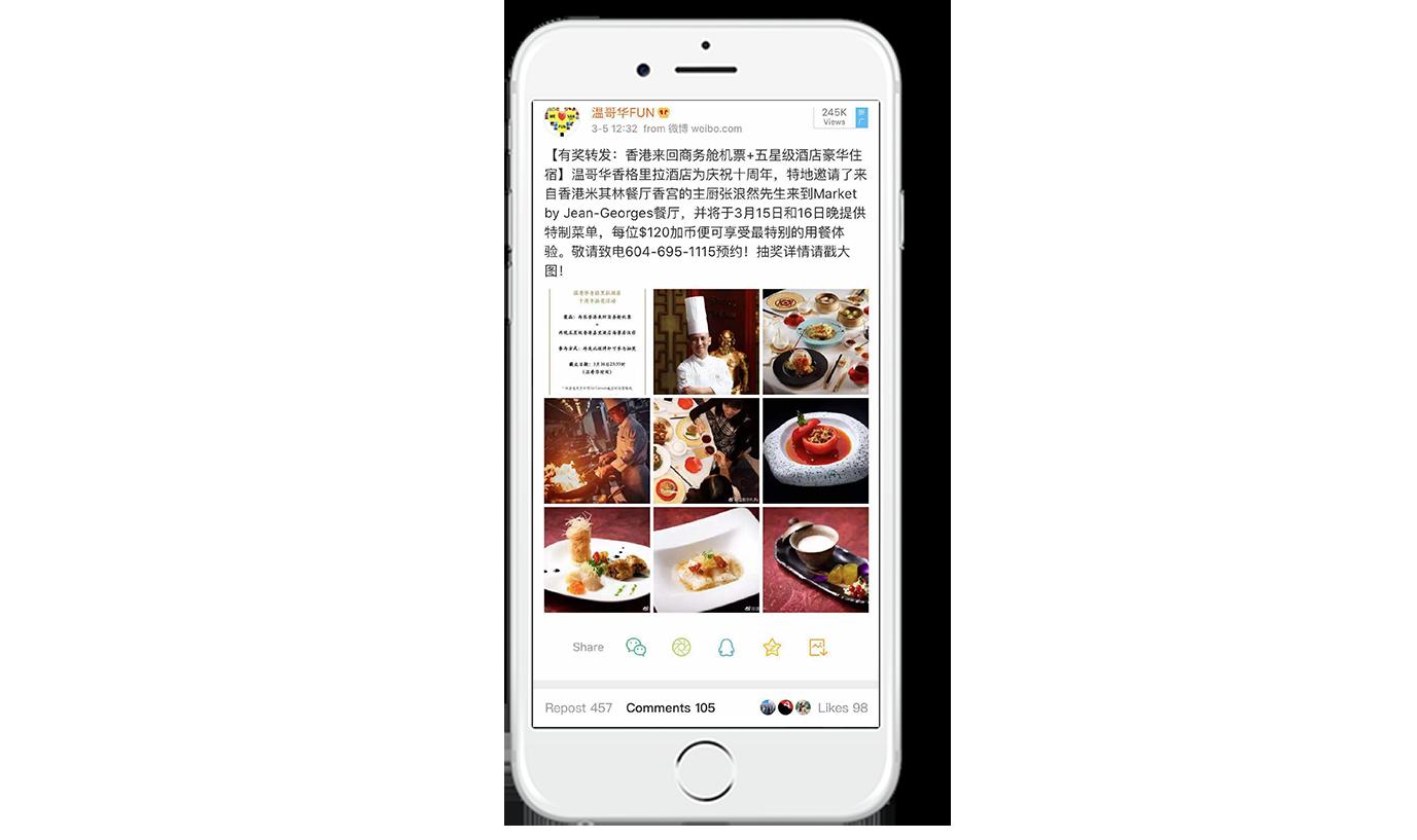 Shangri-La Weibo