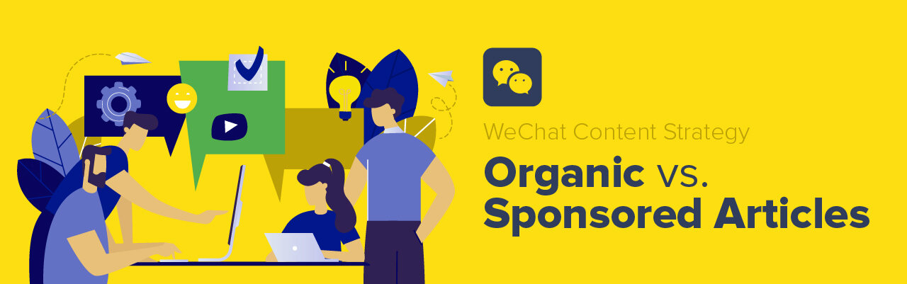 WeChat Organic VS Sponsored Articles