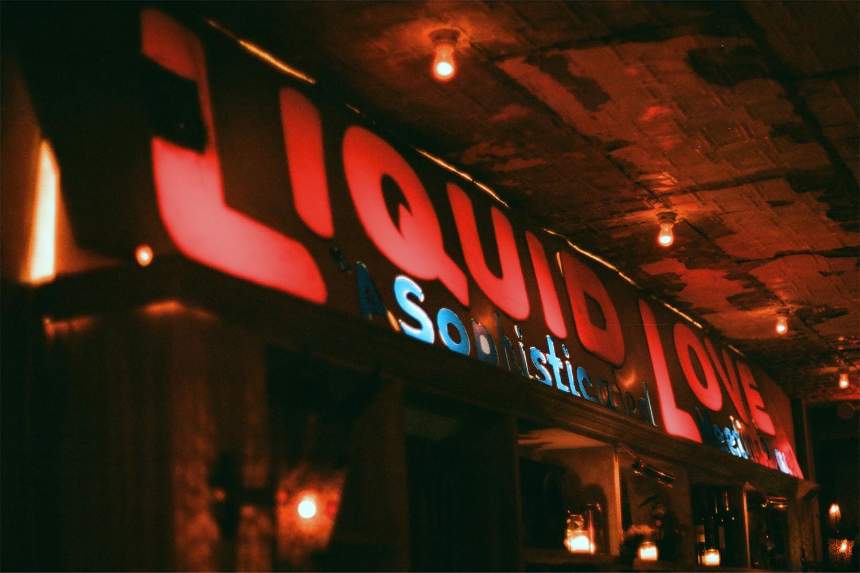 liquidlove.jpg