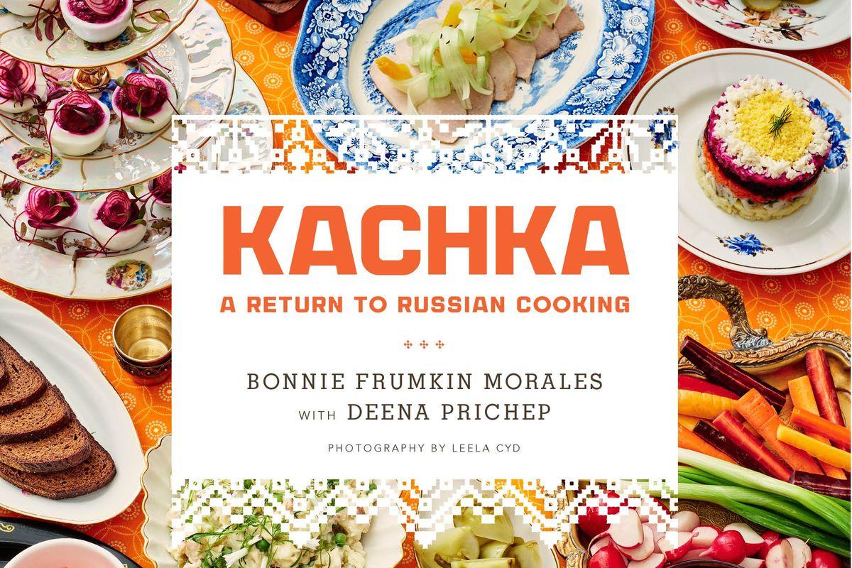 Kachka_cover_copy_reduced.0.jpeg