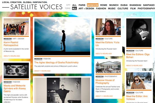 satellite-voices