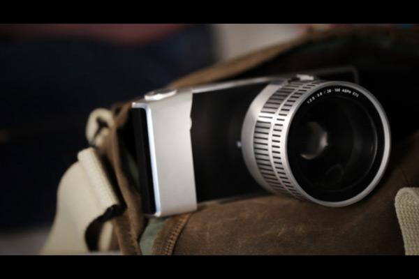 wvil-camera