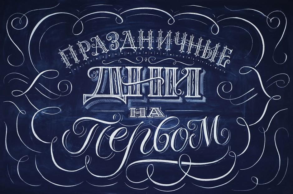igor-mustaev-4