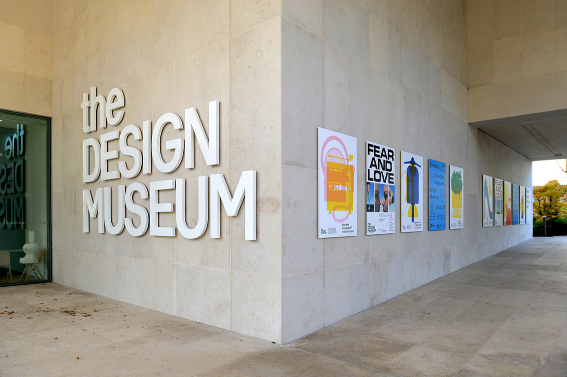 design-museum-london93.jpg