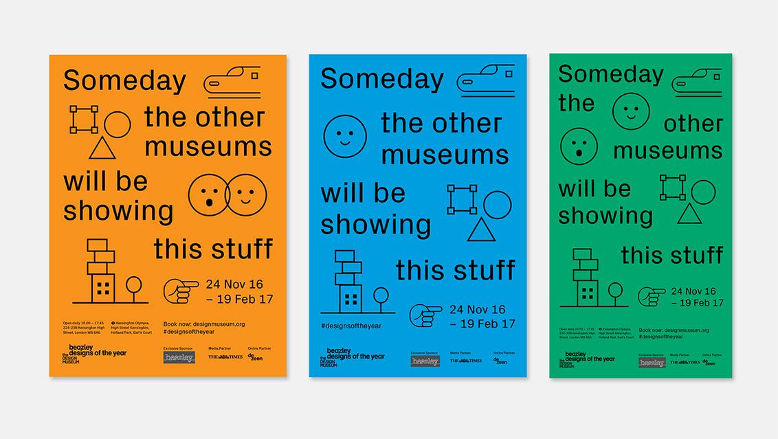 design-museum-london8.jpg