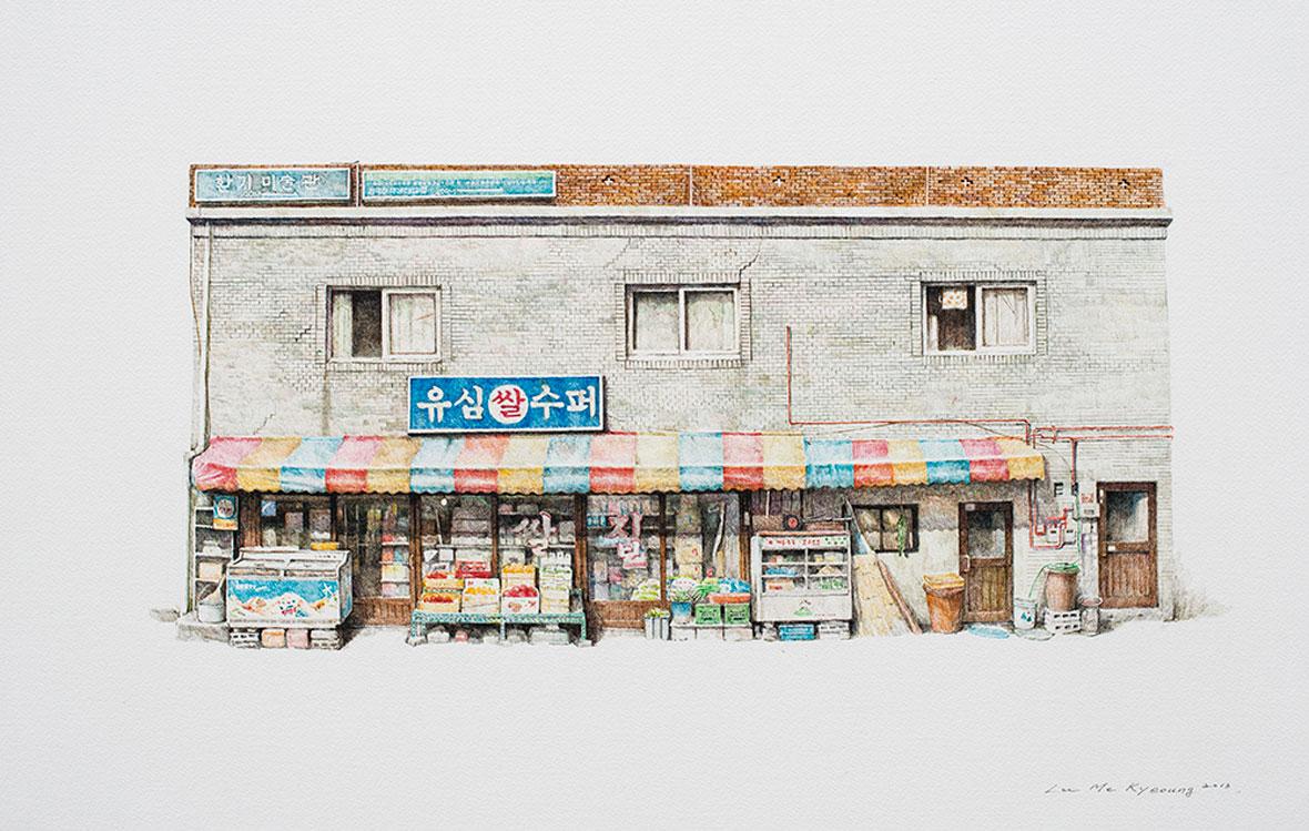 me-kyeoung-lee4.jpg