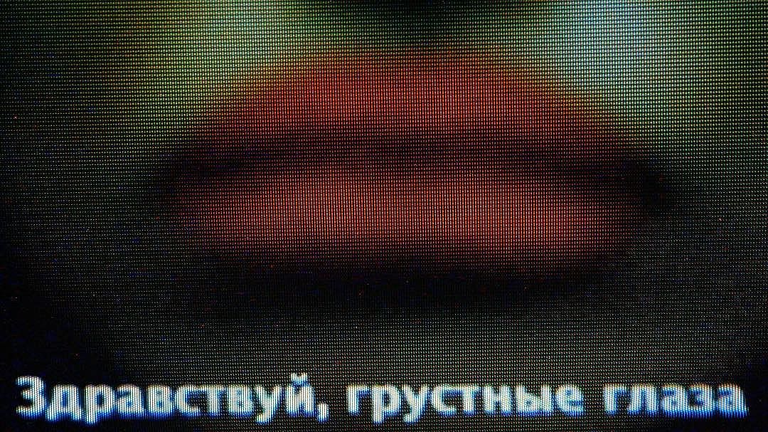 mujuice-sorry-eyes.jpg