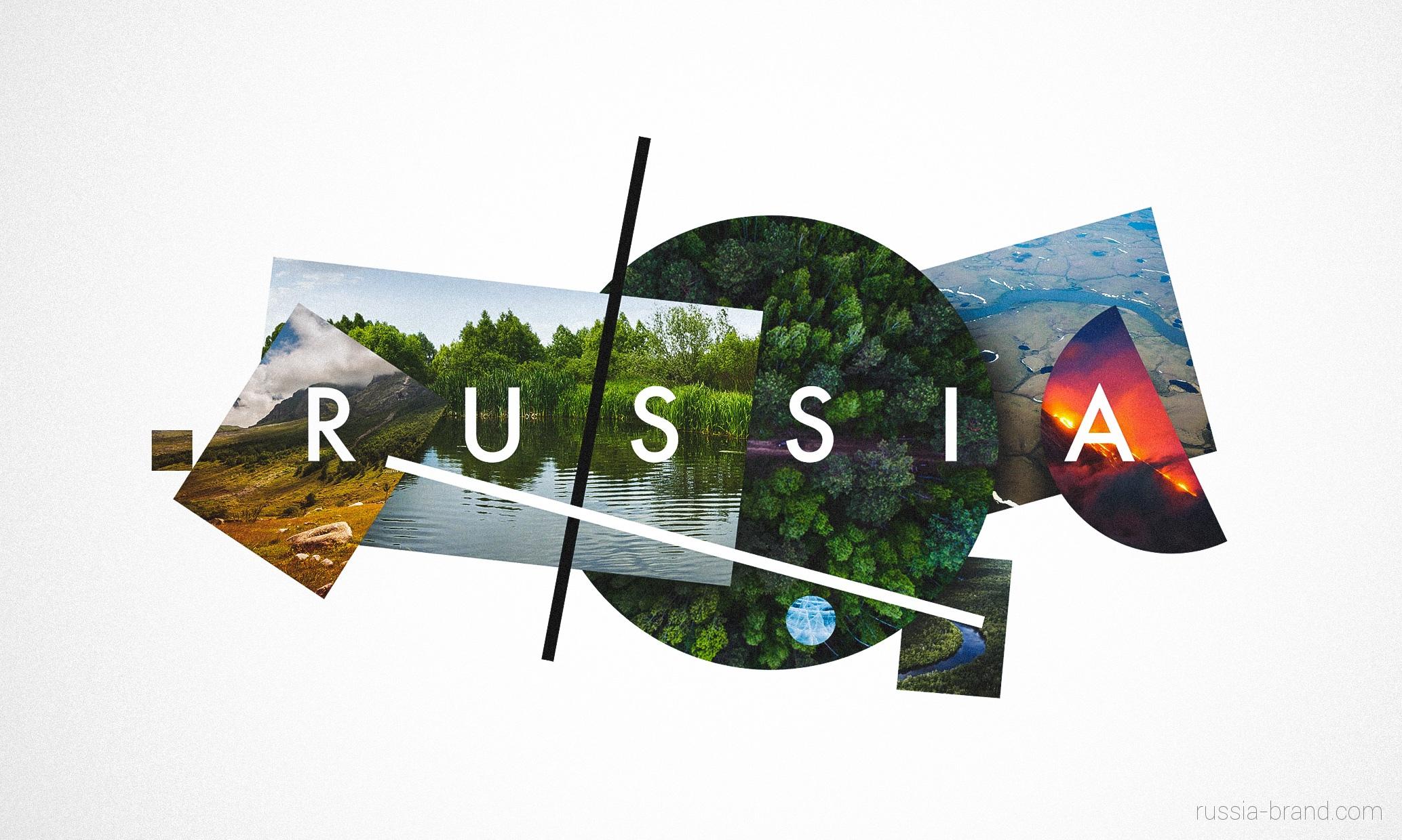 russia-brand3.jpg