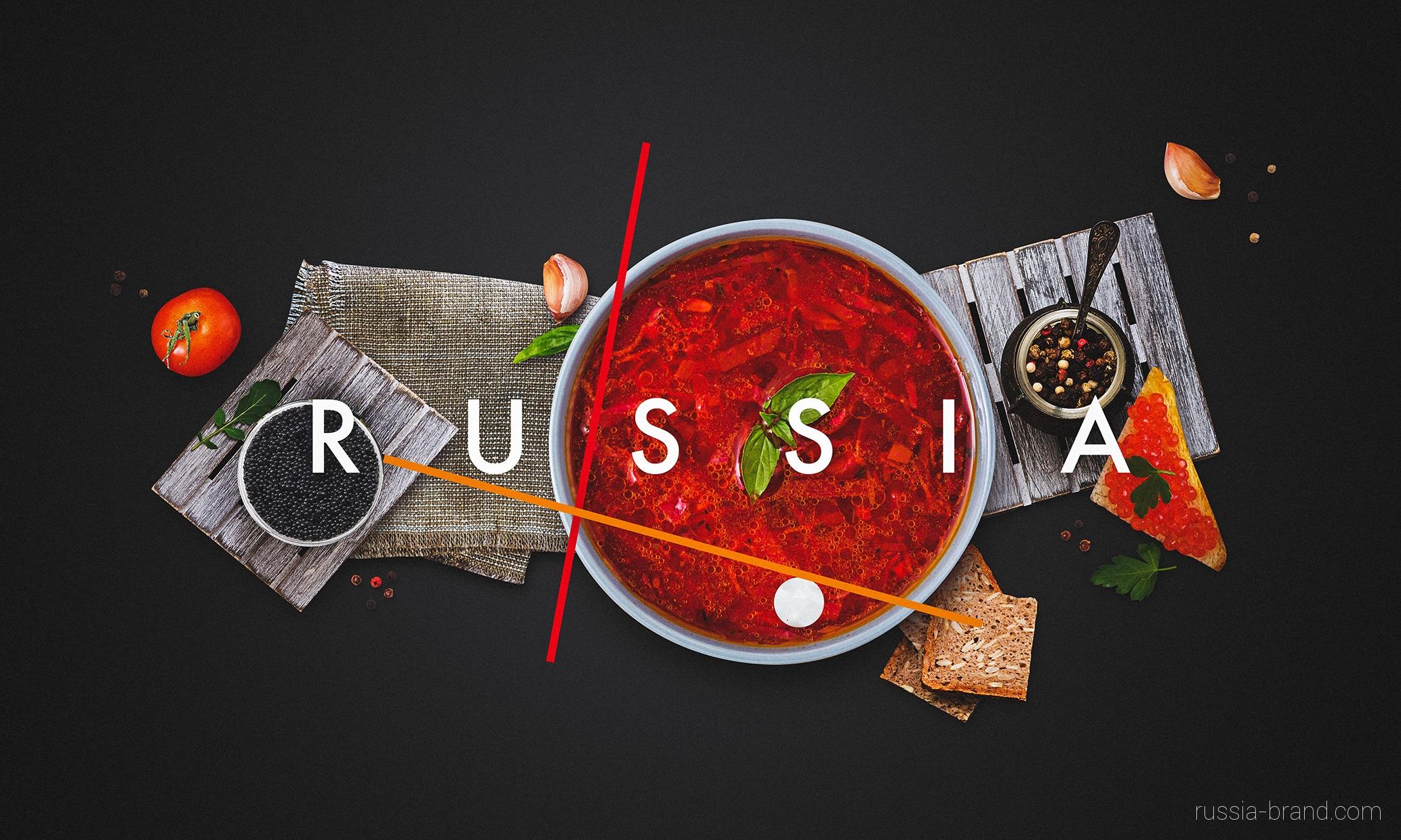 russia-brand2.jpg